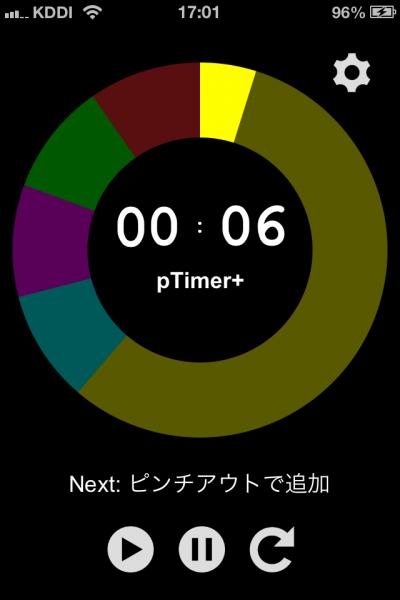 2013-08-28 17.01.36